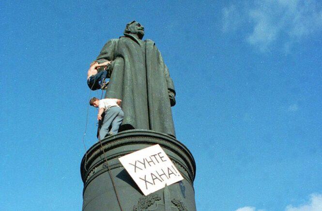 Moskauer Denkmalstreit